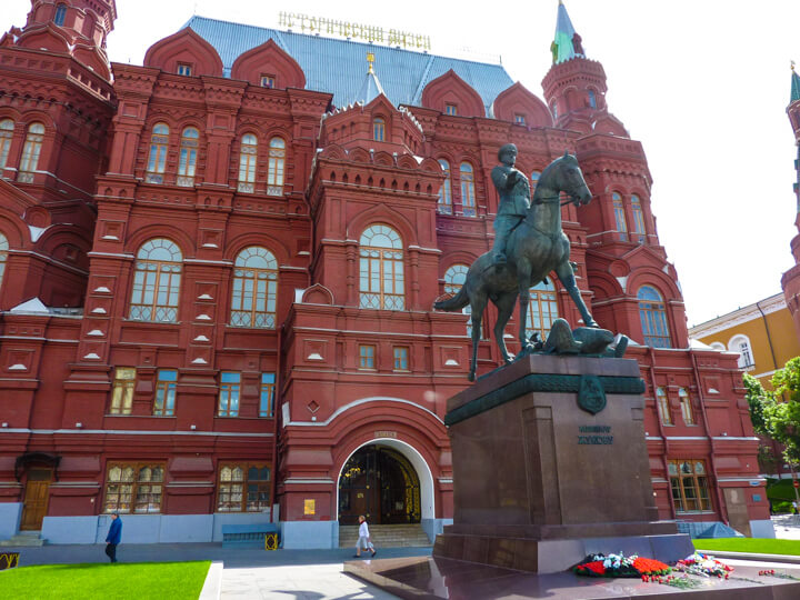 state historical museum moscou