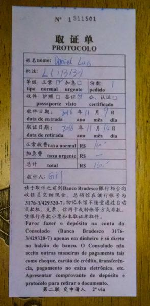 visto-china